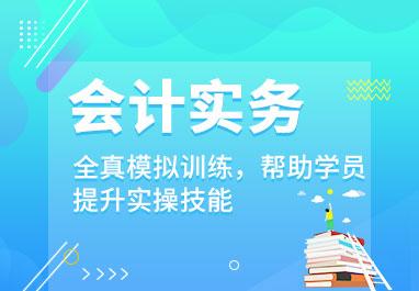 山木英语培训价格_山木培训_专业英语|日语|会计|电脑|礼仪|学历教育学校