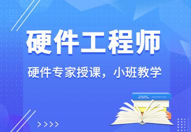 山木英语培训价格_山木培训课程_英语|日语|会计|电脑|礼仪|学历教育课堂_山木培训