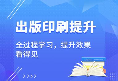 山木英语培训价格_山木培训简介_综合教育学校介绍_山木培训
